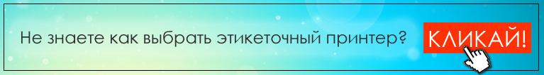 banner_avtonim_klikai.png